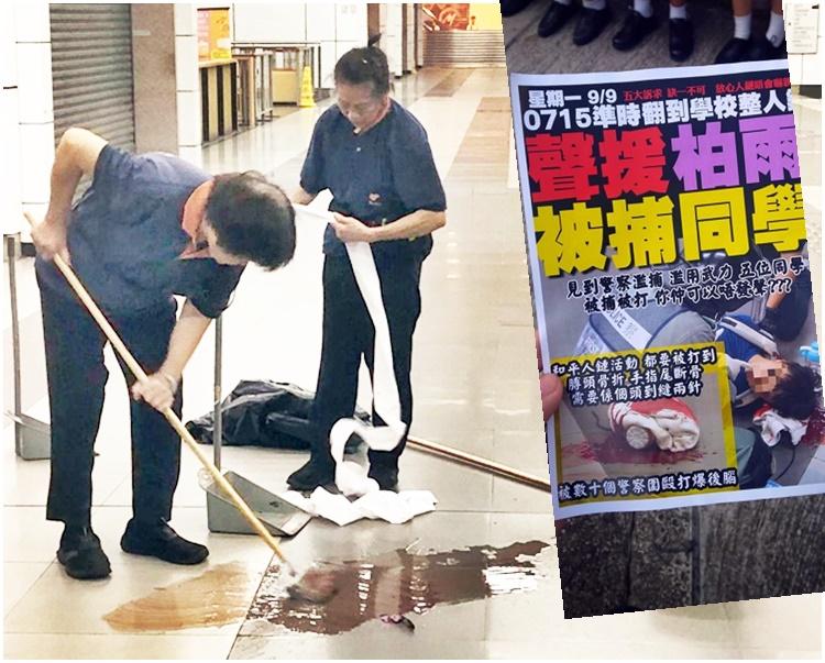 前日事發後,工作人員在大埔墟站清洗血跡。小圖為網民Man Chuen Yam圖片