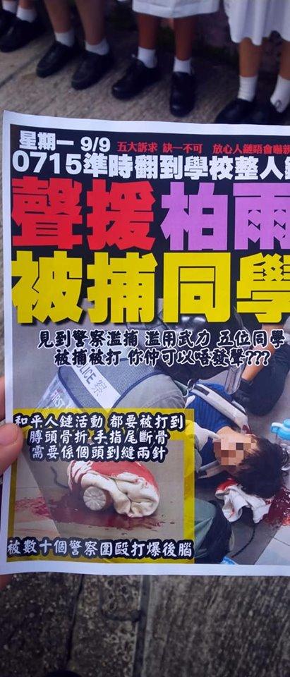 網民Man Chuen Yam圖片