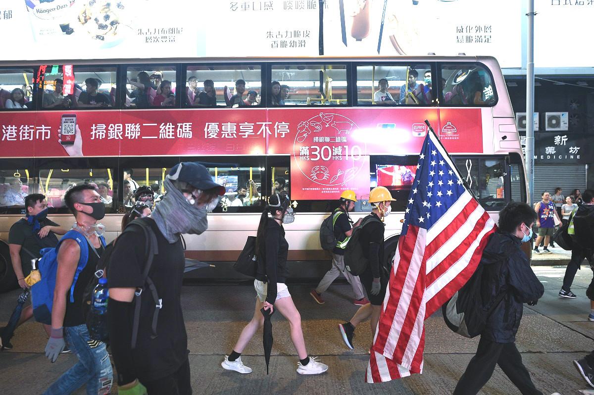 示威者昨晚到銅鑼灣。資料圖片