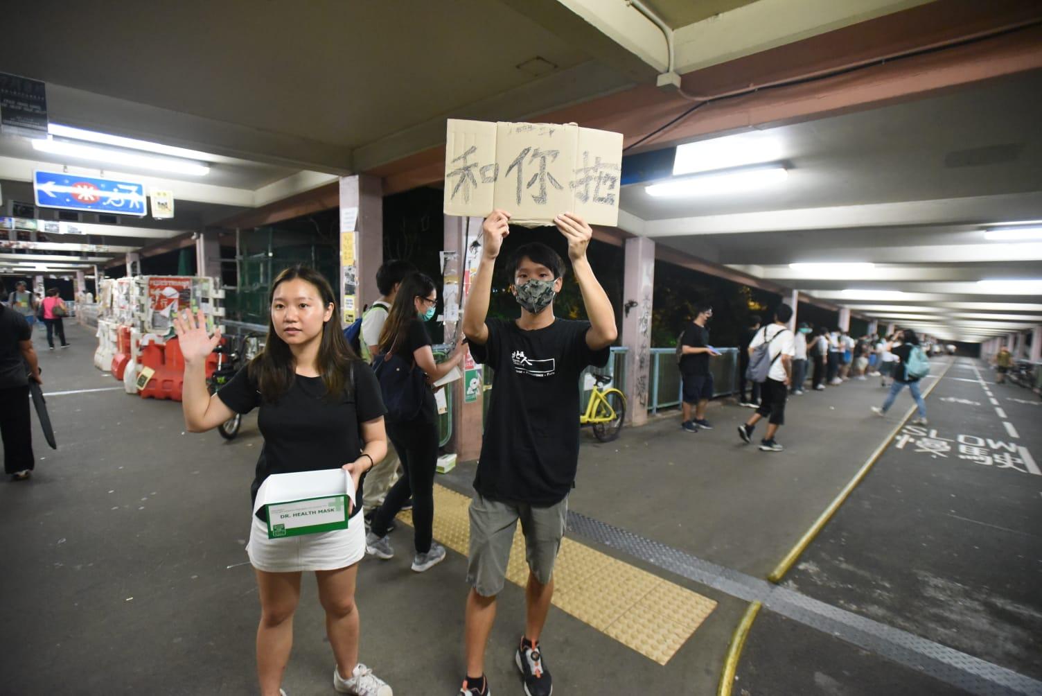 過百人晚上在上水站外聚集發起「和你拖」人鏈活動