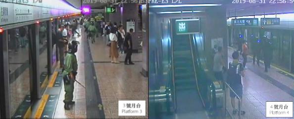 太子站 時序4)晚上10時56分,防暴警察抵達3號、4號月台層及登上兩列列車採取行動。 港鐵提供
