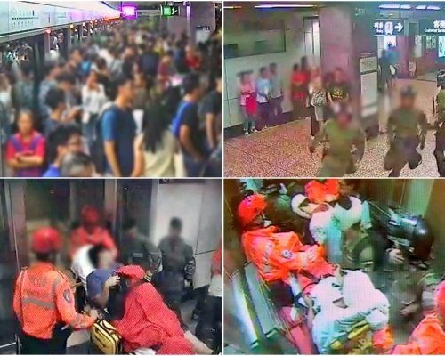 【8.31事件】港鐵公布太子站cctv片段截圖時序 強調當日無人死亡