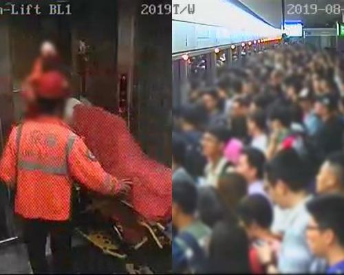 【831事件】月臺兩天眼被塗污 警方指未收到相關失蹤人口報告