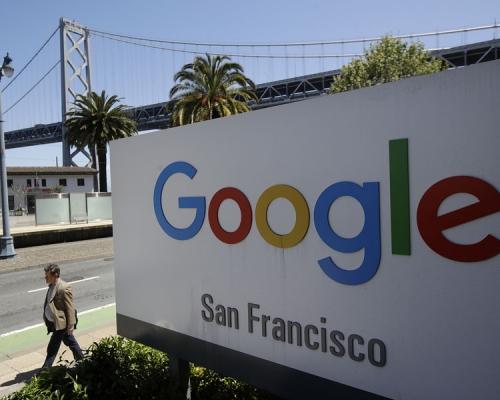 美國多個州對Google展開反壟斷調查