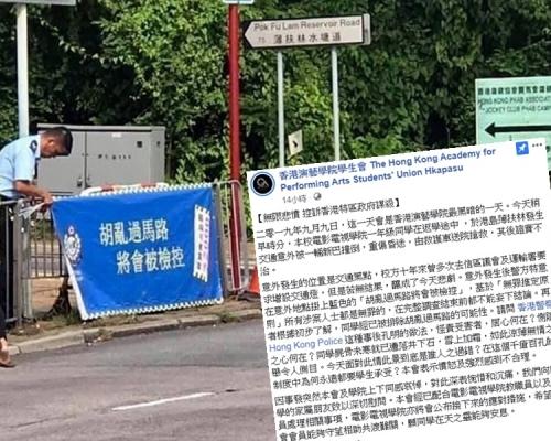 女學生薄扶林車禍喪生 演藝學生會:曾多次要求增設交通燈不果