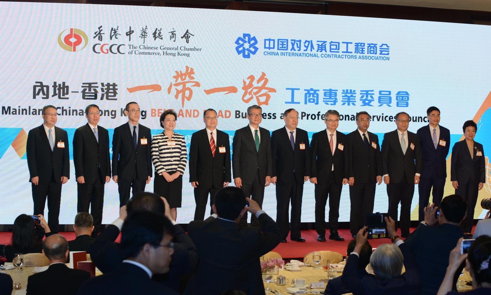 商務部副部長王炳南及財政司司長陳茂波等,早上出席「內地—香港一帶一路工商專業委員會」的交流會。