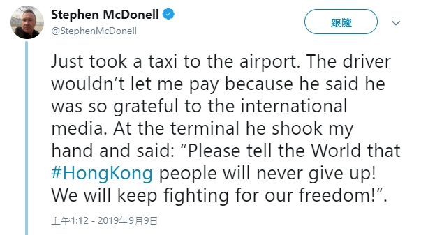 Stephen McDonell Twitter