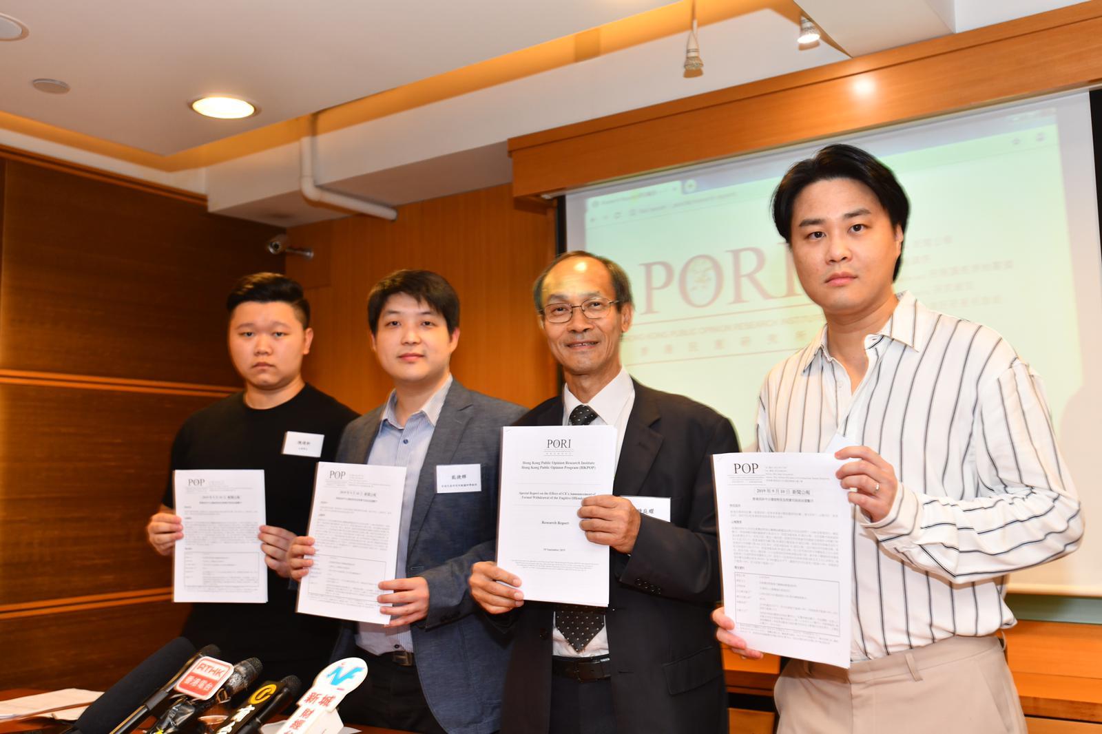 香港民意研究所民調指林鄭月娥民望回升。