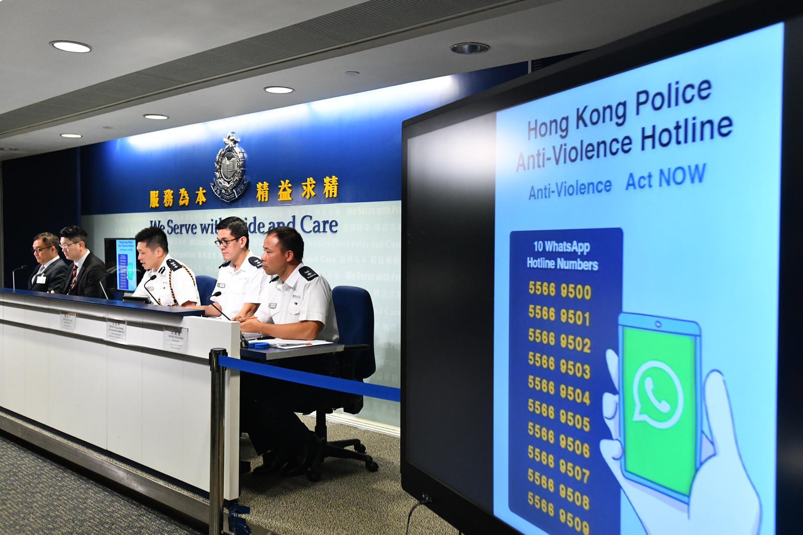 警方推10條whatsapp報料熱綫。