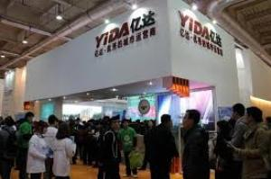 【3639】億達中國8月合約銷售額減少26.8%