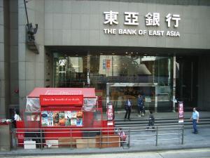 【23】東亞:代息股價格定為每股19.0019元