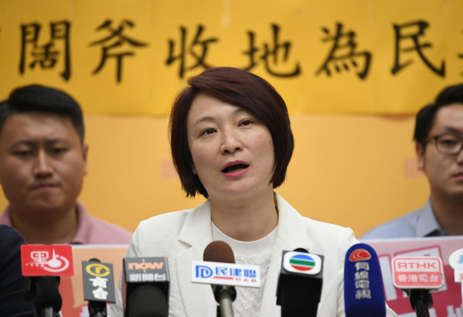 主席李慧琼表示,土地房屋問題是社會其中一個嚴重的深層次矛盾,但過去政府覓地「龜速」,成績令人失望。