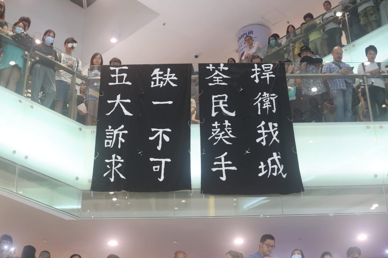 荃灣廣場有數百人聚集。