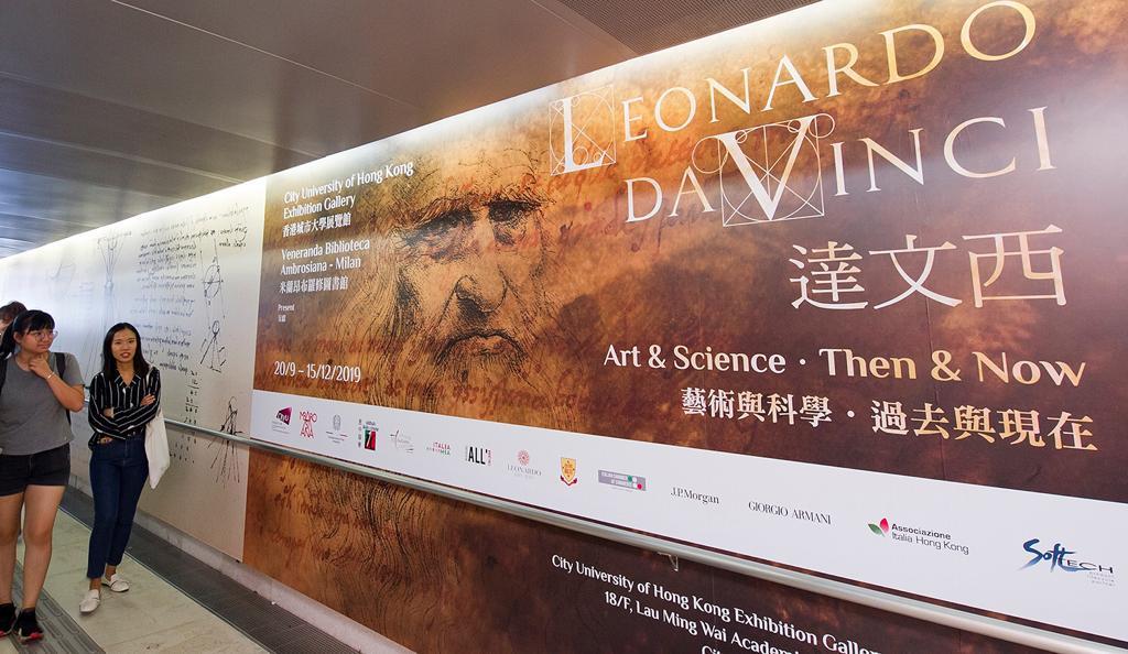 展覽由本月20日起於城大開放參觀,至12月15日結束。