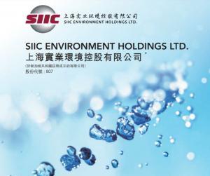 【807】上海實業環境四月底來已回購377萬股