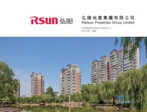 【1996】弘陽地產投資合肥兩房地產50%股權 涉7.7億人幣