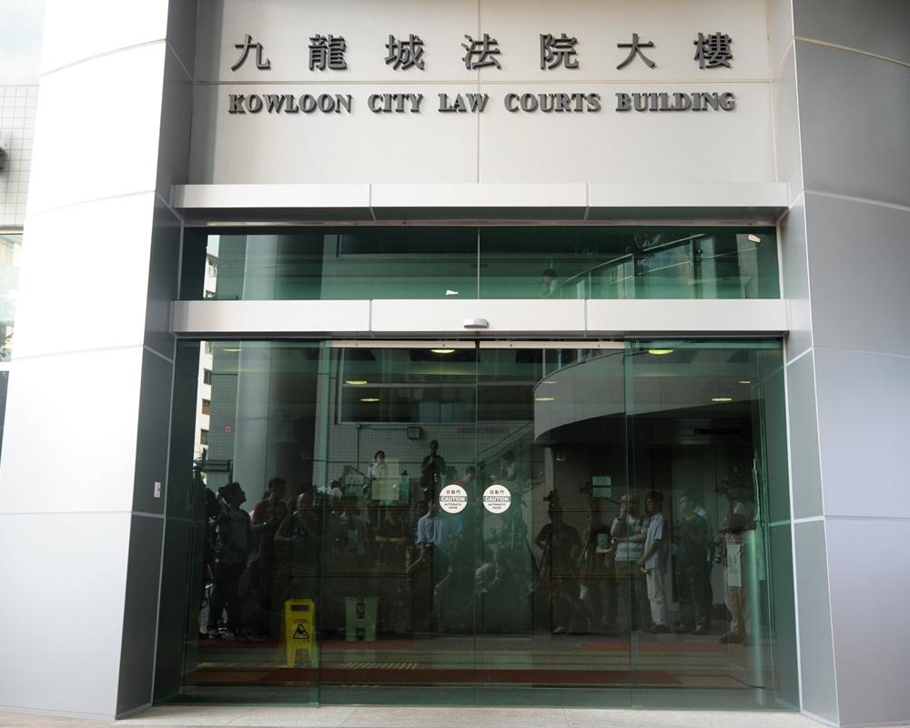 被告今於九龍城裁判法院被裁定非禮罪成。資料圖片