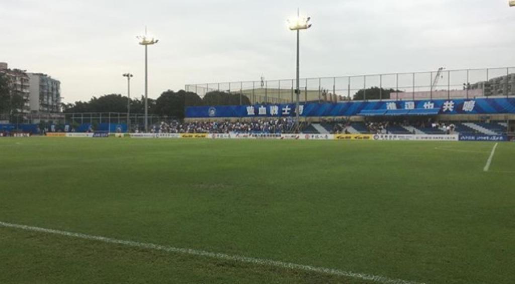 港超勁旅富力R&F今季落實以廣州燕子崗體育場為主場。資料圖片