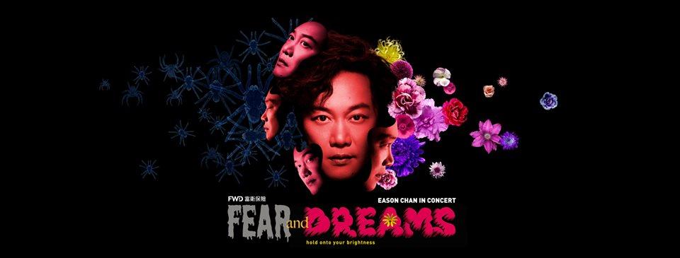《Fear and Dreams演唱會》總共25場。Eason FB