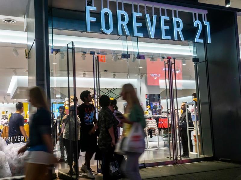 「Forever 21」日前被傳出計劃申請破產保護。 網圖