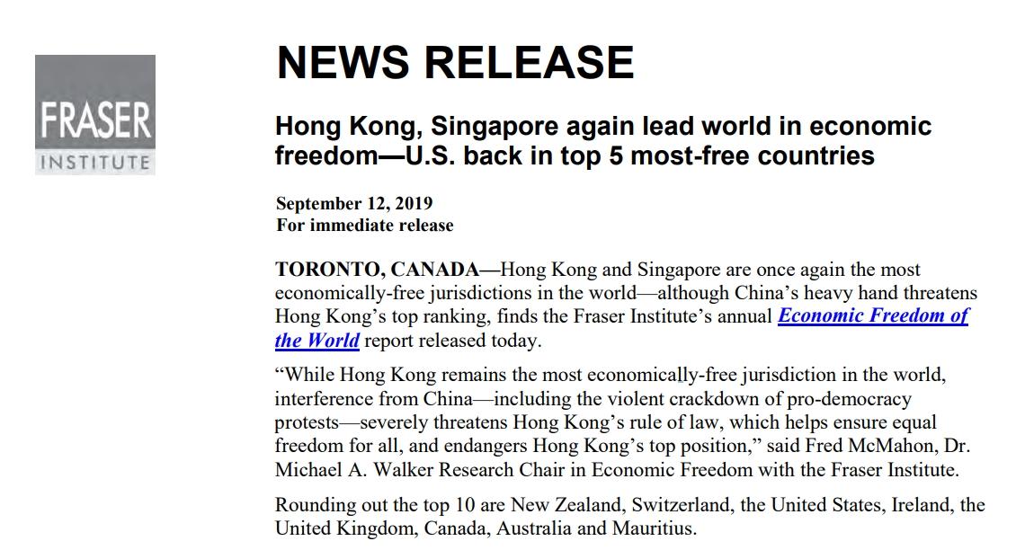 研究所指香港法治受到威脅。研究所新聞稿