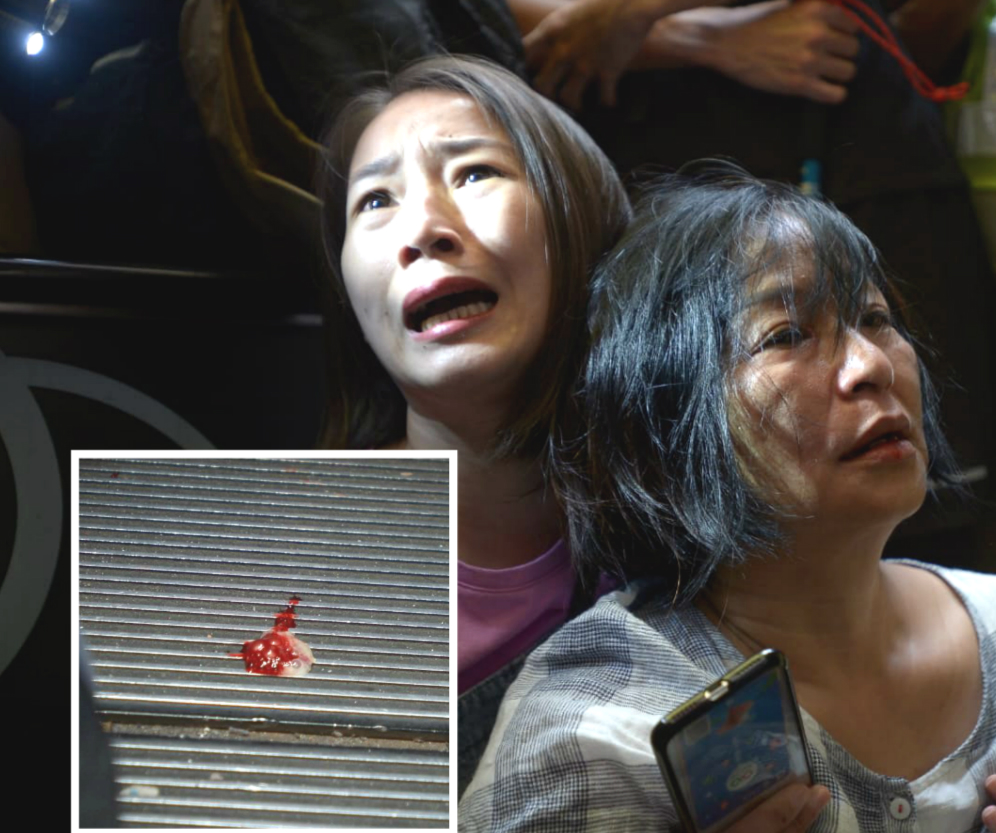 商場外有女子受傷送院