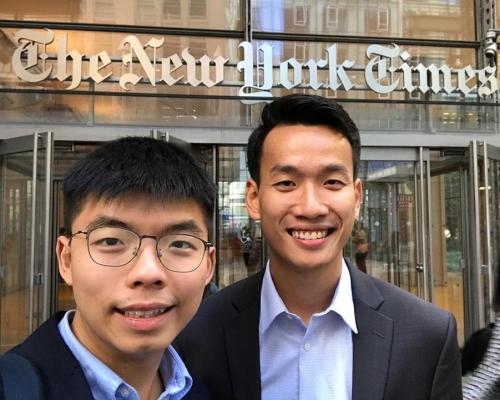 【片段】黃之鋒美國演講被「突襲」 中國學生唱國歌叫口號