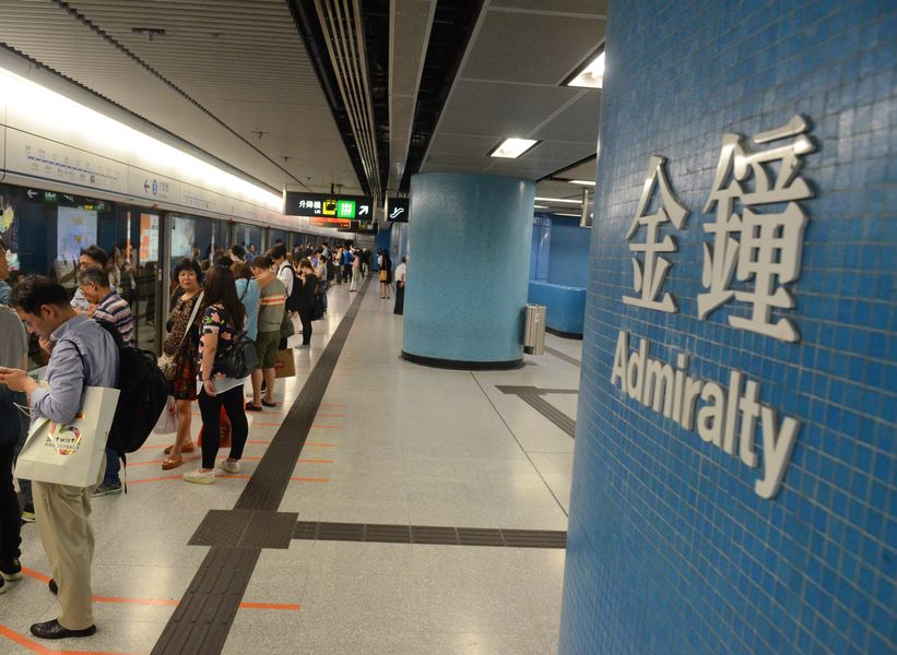港鐵暫時關閉金鐘站。資料圖片