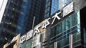 【966】中國太平首8月保費收入升10%