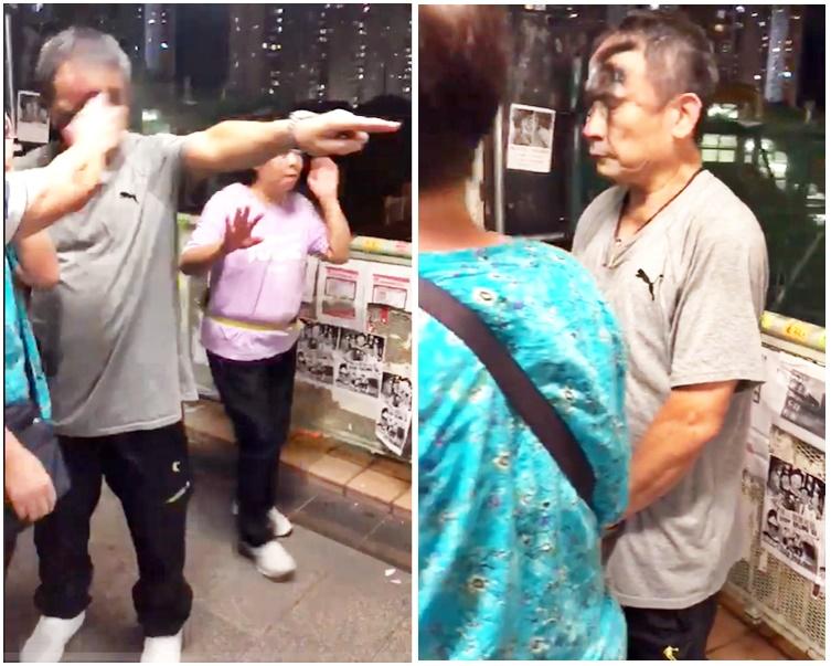 64歲男事主遭黑油漆噴黑臉部。「新傳網」fb截圖