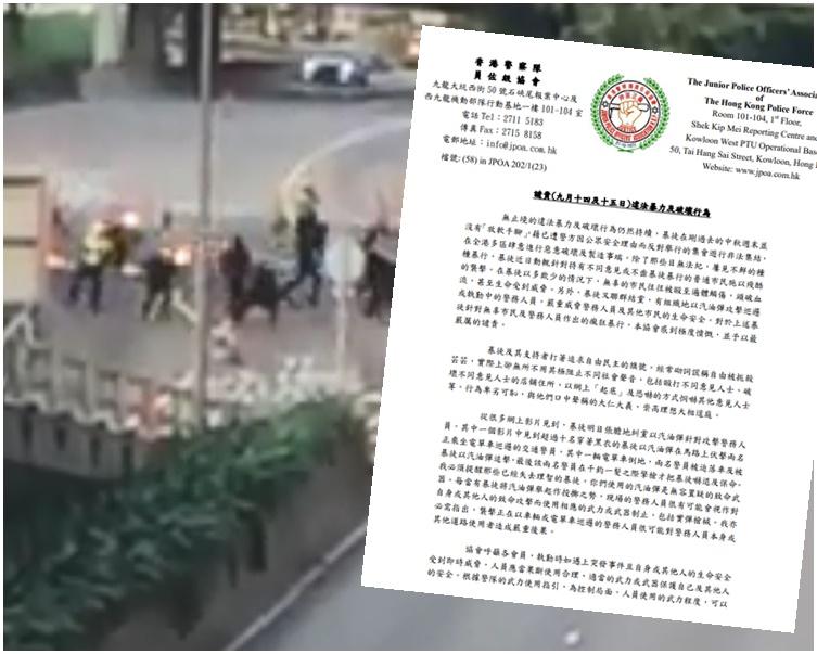 黑衣人以汽油彈在馬路上伏擊兩名交通警員。網圖(小圖為協會聲明)