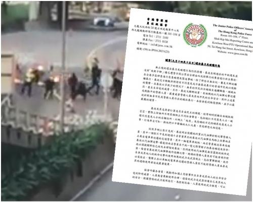 【修例風波】員佐級協會譴責擲汽油彈 指警員可實彈制止