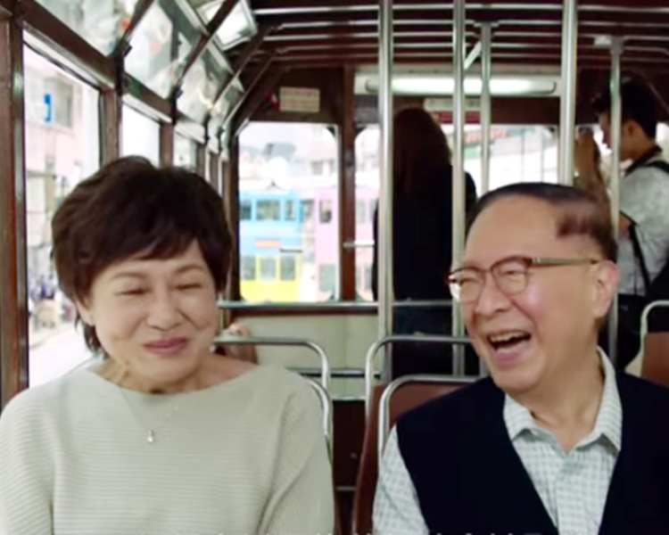 劇集也是King Sir的TVB告別作。