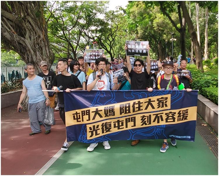 關注組於7月曾辦「光復屯門」遊行。資料圖片