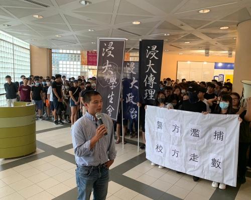 【修例風波】浸大生校內遊行聲援被捕學生記者 包圍校長室要求見錢大康
