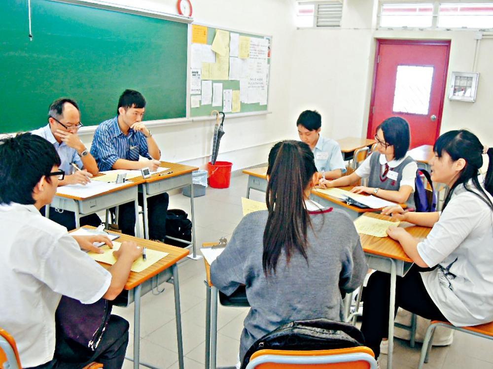 就課程改革,學校課程檢討專責小組延長公眾諮詢期至下月16日。 資料圖片