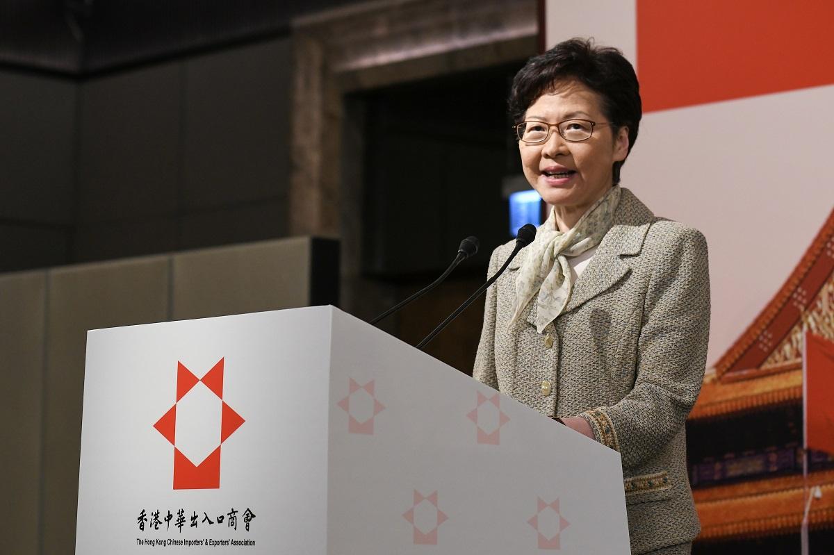 林鄭月娥形容中央支持下香港跨過難關。政府新聞處