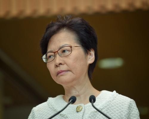 【修例風波】林鄭下周舉行首場對話 市民可自由報名