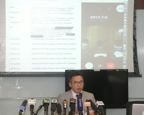 【831事件】楊岳橋取得太子站消防紀錄 質疑曾遭修改