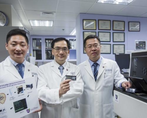 中大成功引入胎兒產檢新技術 提升驗遺傳病準確度