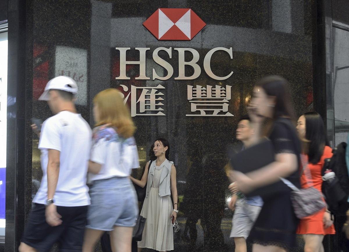 穆迪降滙豐恒生外幣存款評級展望至負面。資料圖片