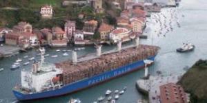 【2343】太平洋航運購4艘乾散貨船 涉7384萬美元