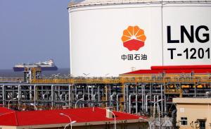 【三桶油】受壓 中石油跌逾2%