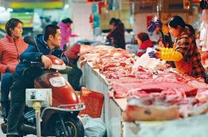 發改委:豬肉價格趨穩定 日均漲幅收窄