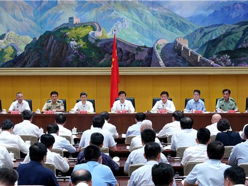 公安部長召開反恐會議。