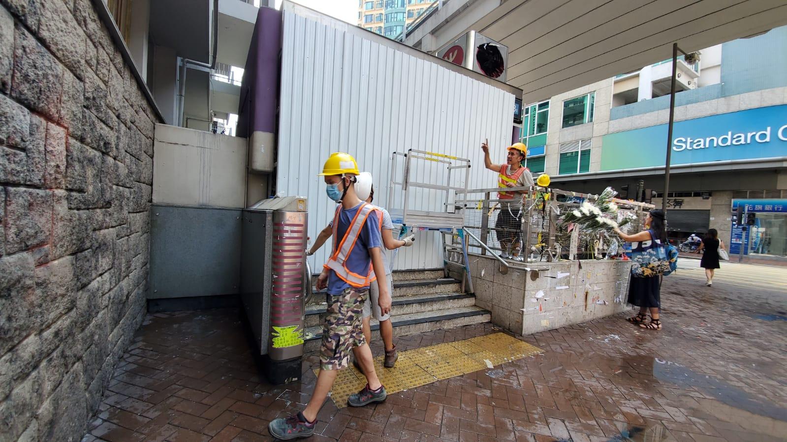港鐵工程人員再度圍封太子站B1出口。