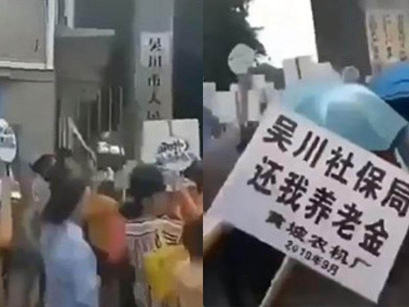 網傳大批民眾到吳川市政府辦公大樓外抗議。(網圖)