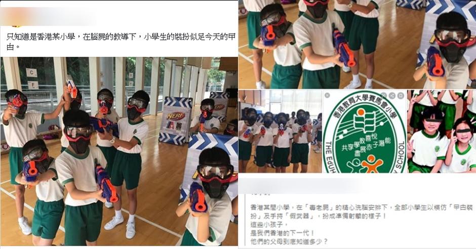 校方指活動早於6月5日舉行。網上圖片