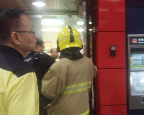 【片段】將軍澳站控制室冒煙 港鐵:手提照明系統起火
