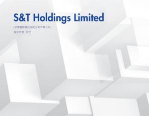 【新股速遞】S&T首掛 半日升12.2%收報1.2元